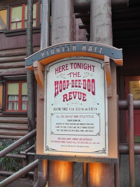Review: Hoop-De-Doo Musical Revue